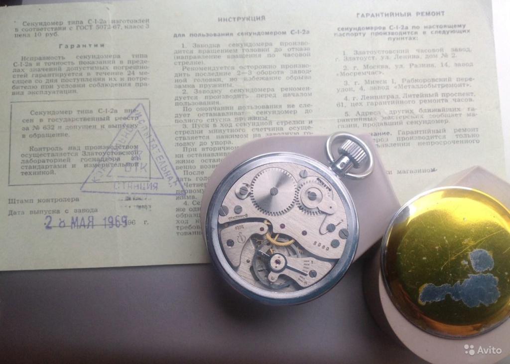 Les marques soviétiques pour l'exportation - Page 6 Kombis10