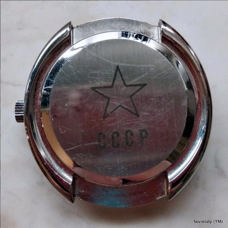 Les marques soviétiques pour l'exportation - Page 6 Kopejs12