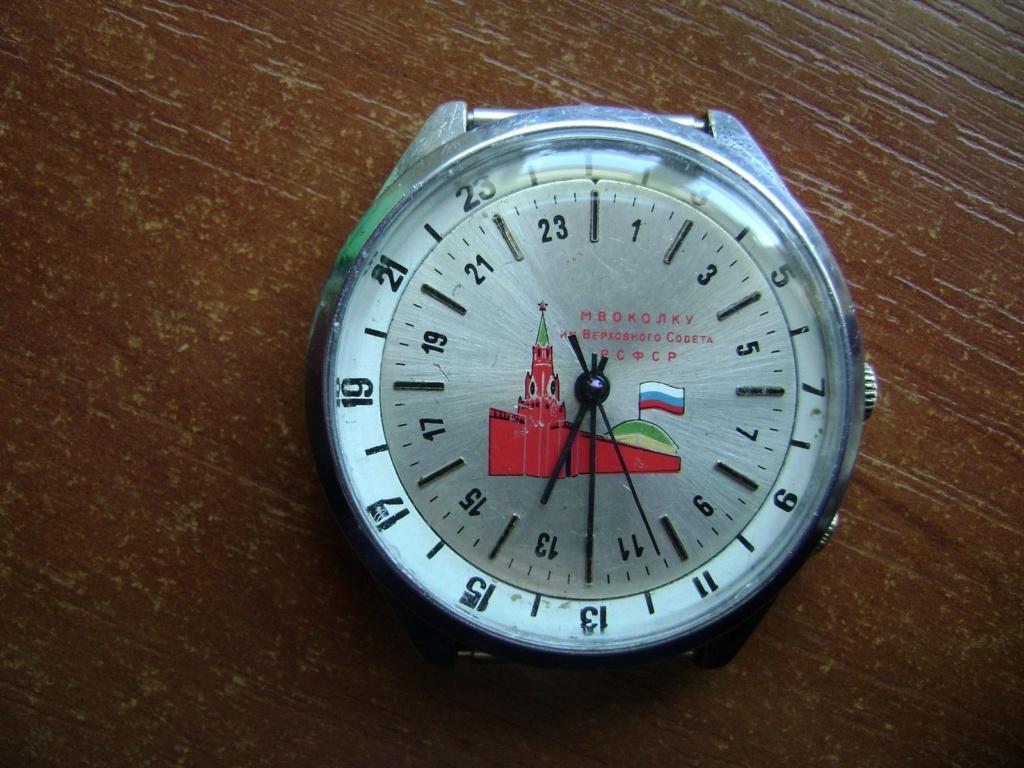 Les Raketa 24 heures soviétiques (2e partie: Les 2623.H spéciales) Kremli13