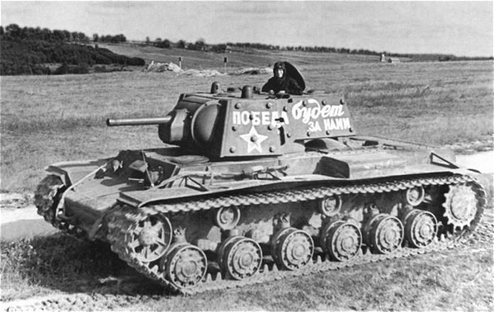 """Histoire du """"Type 1"""" Kv110"""