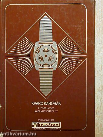 Le Technointorg et la firme Vremeks Kvarc-10