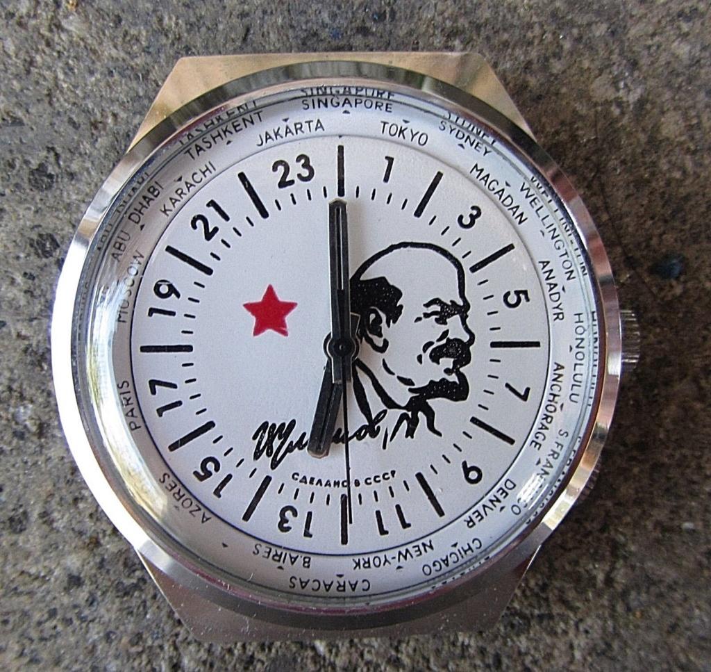 Les Raketa 24 heures soviétiques (2e partie: Les 2623.H spéciales) Lenin311