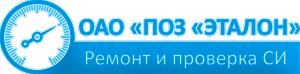 L'horloge parfaite de Féodosiy Fedchenko Logo-110