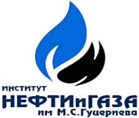 """Zaria """"'Institut du gaz et du pétrole"""" Logo12"""