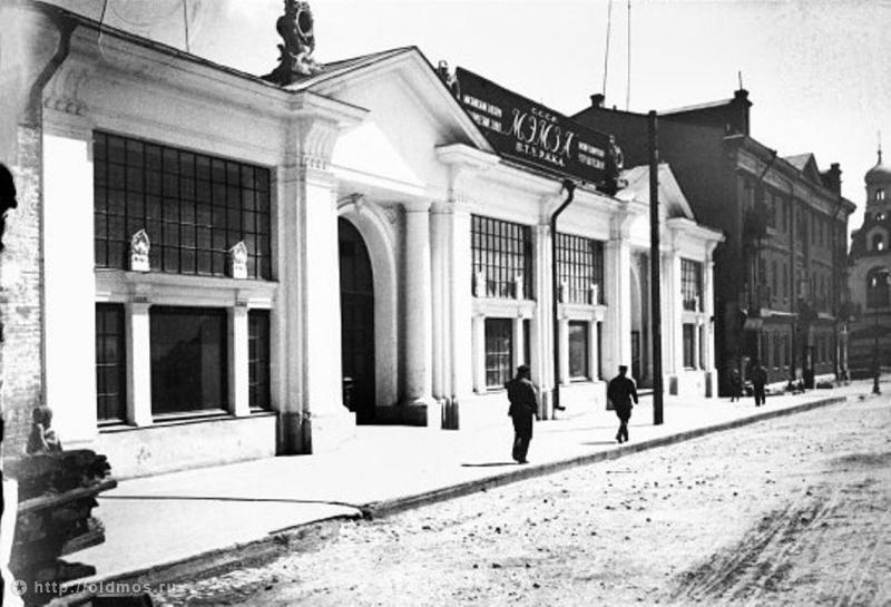 Nov, Aviapribor et MEMZ : aux origines de la 2e Fabrique de Montres de Moscou Memz11