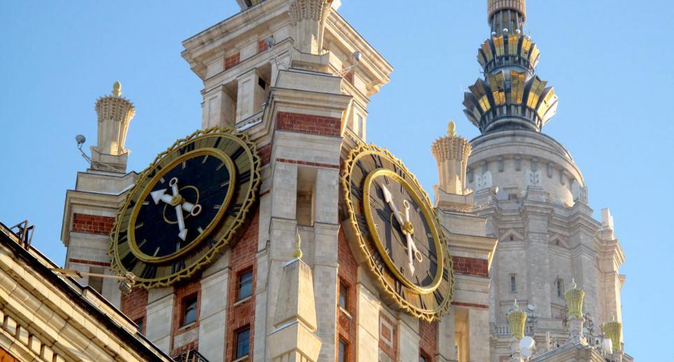 Les horloges de l'Université Lomonossov Mgu_ch10