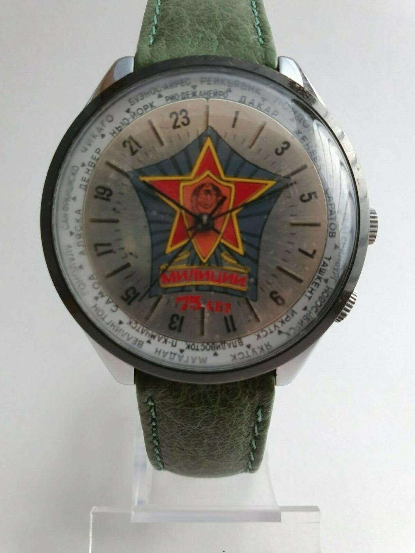 Les Raketa 24 heures soviétiques (2e partie: Les 2623.H spéciales) Milice11