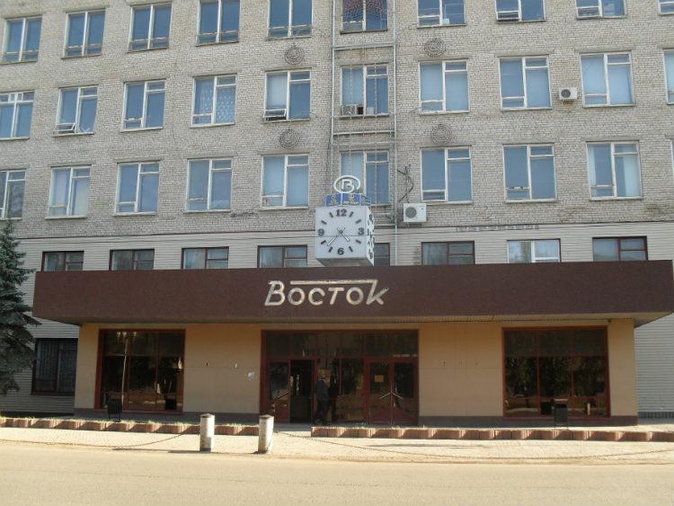 Petite histoire de la fabrique de Tchistopol Modern10