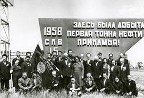 Vostok tataro-pétrolière Neft0110