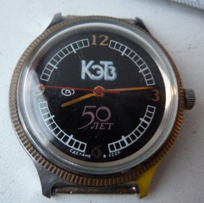 "Vostok Kadet ""KETZ"" No12"