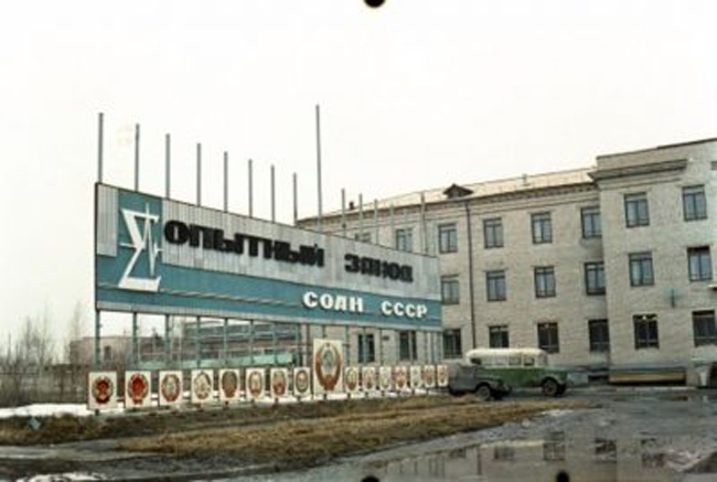 Réveil électronique de la Fabrique Expérimentale de Novossibirsk Oao-110
