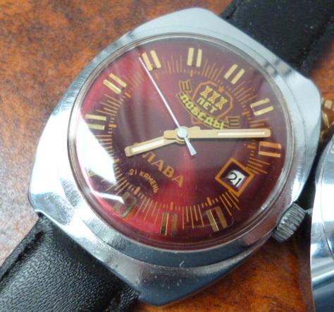 Les montres soviétiques commémoratives de la victoire  P1010811