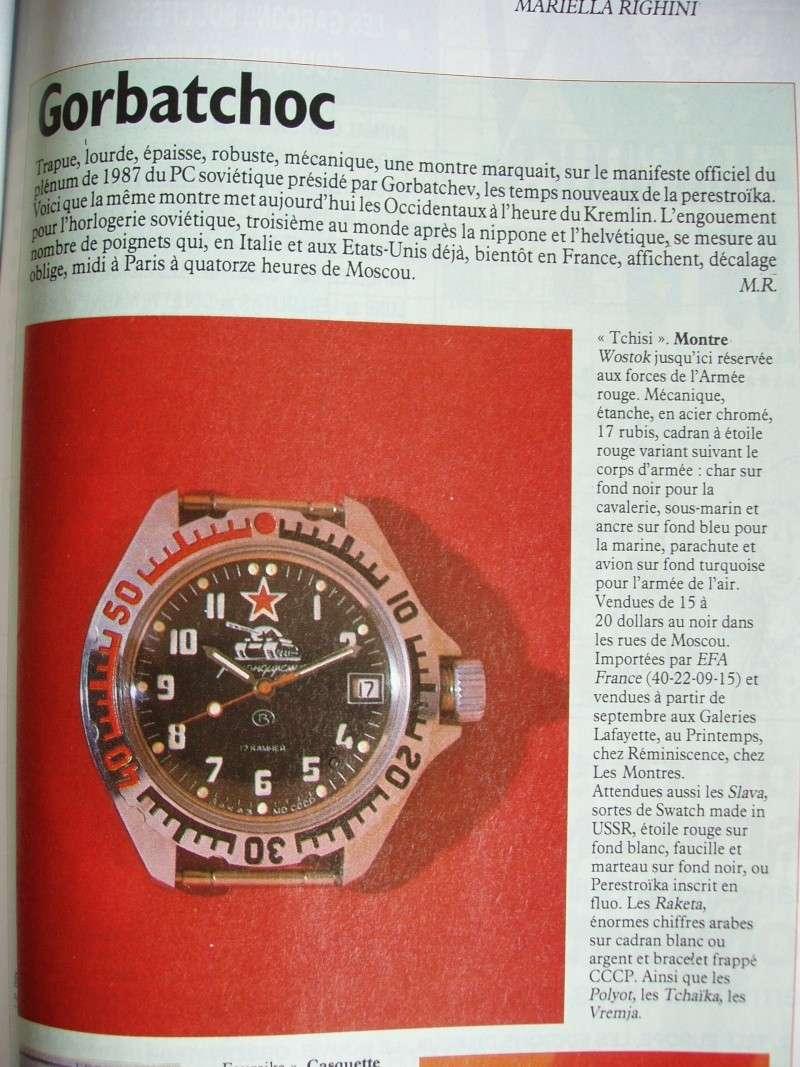 La distribution des montres soviétiques en France P7130011