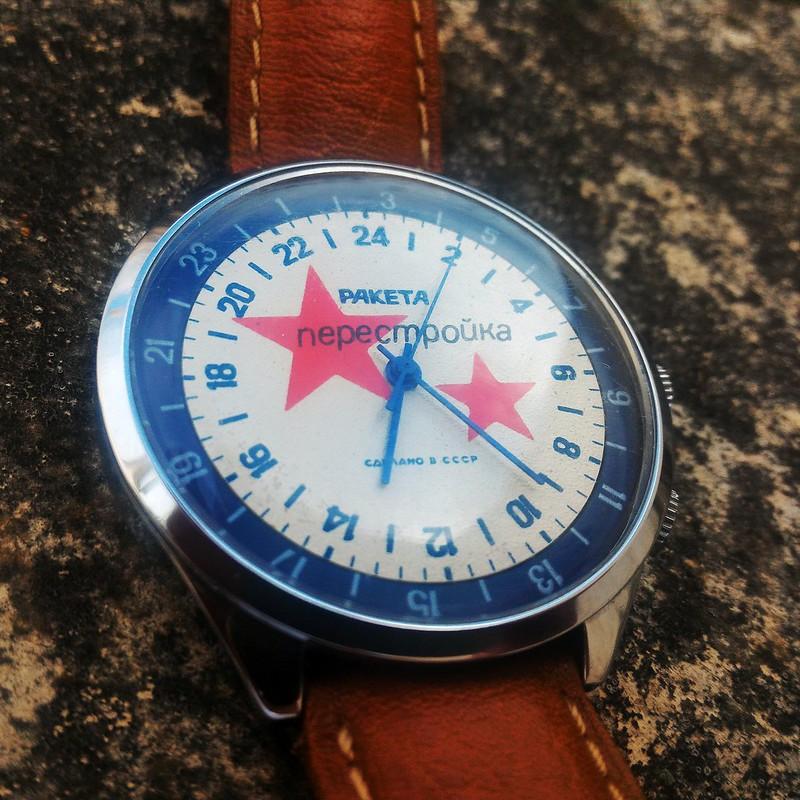 Les Raketa 24 heures soviétiques (2e partie: Les 2623.H spéciales) Perest11
