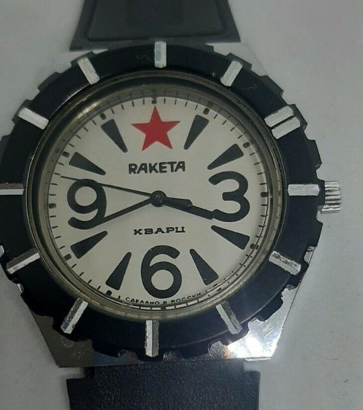 Identification montre russe R110