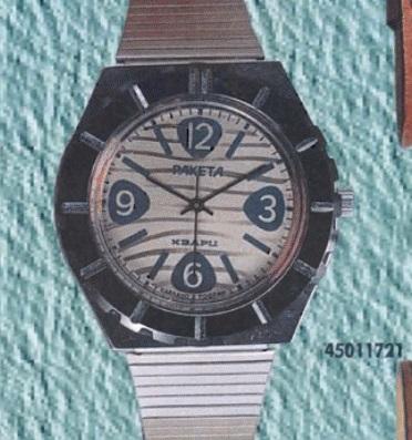Identification montre russe R4ehza10