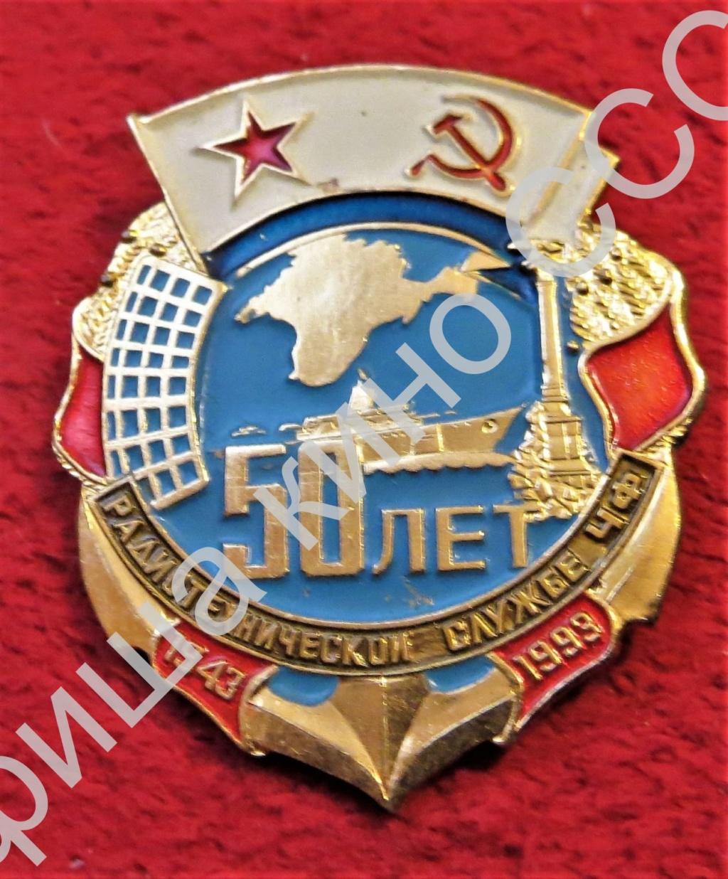 Les Raketa 24 heures soviétiques (2e partie: Les 2623.H spéciales) Radio11