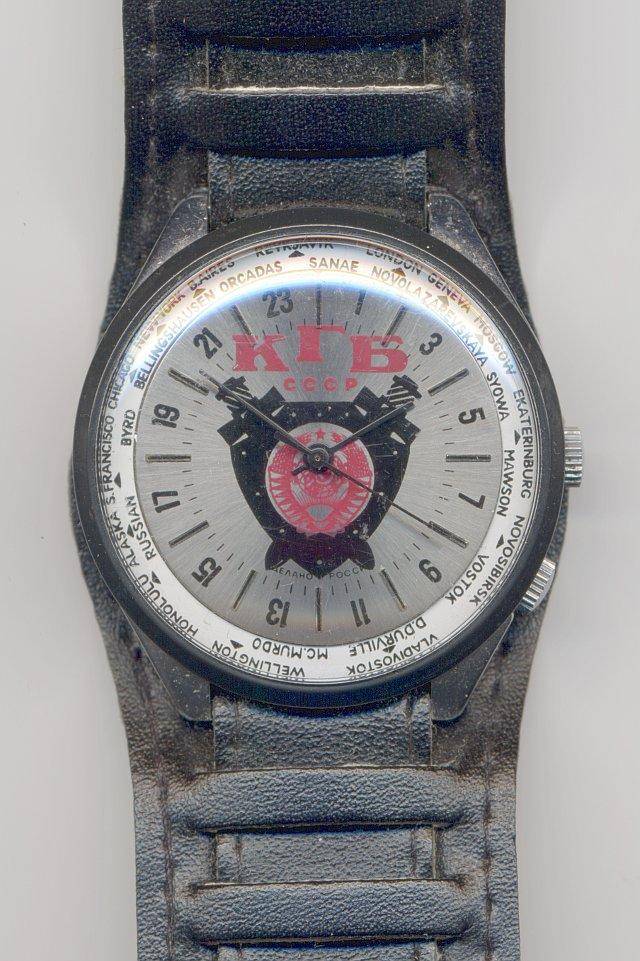 Les Raketa 24 heures soviétiques (2e partie: Les 2623.H spéciales) Raketa13