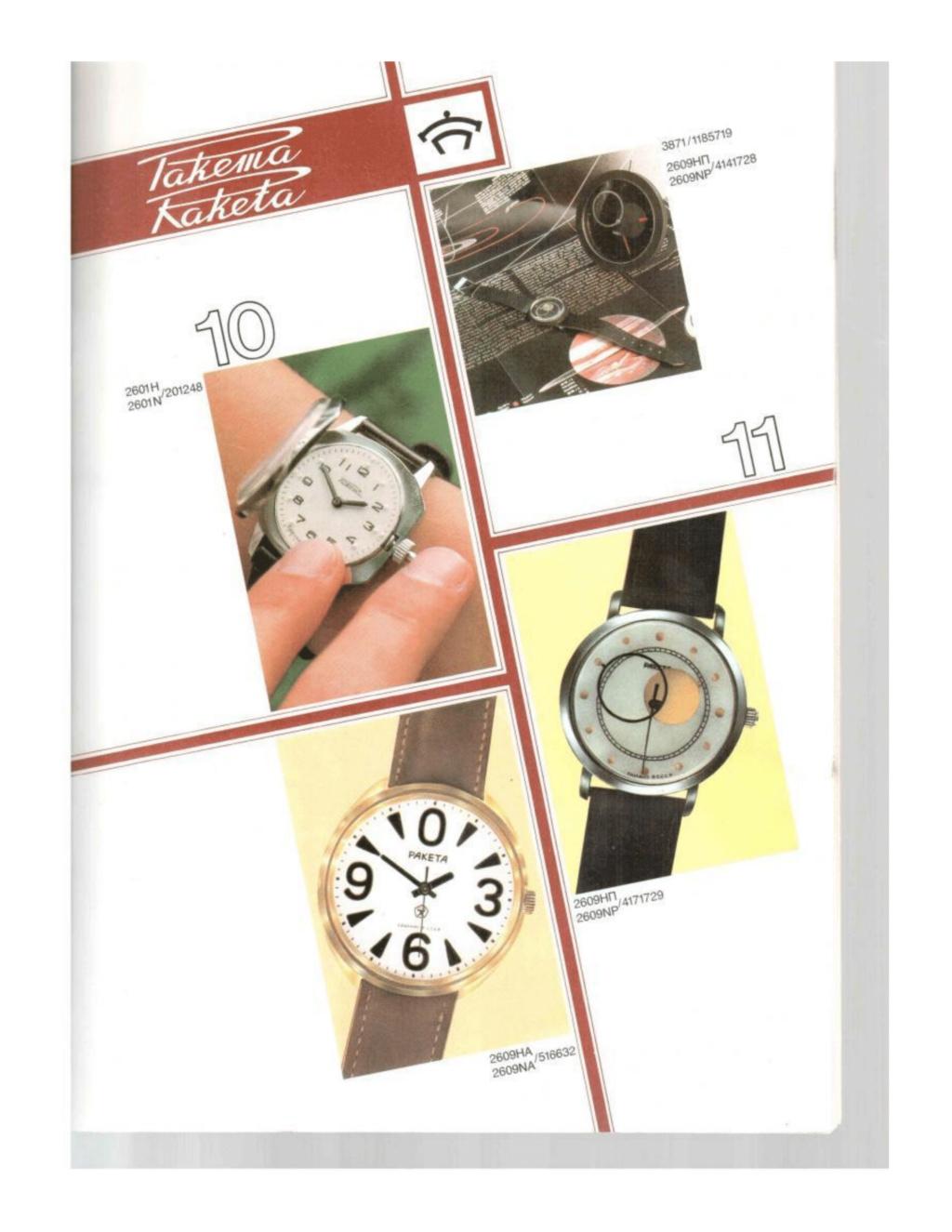 conseil pour montres braille Rakxq410