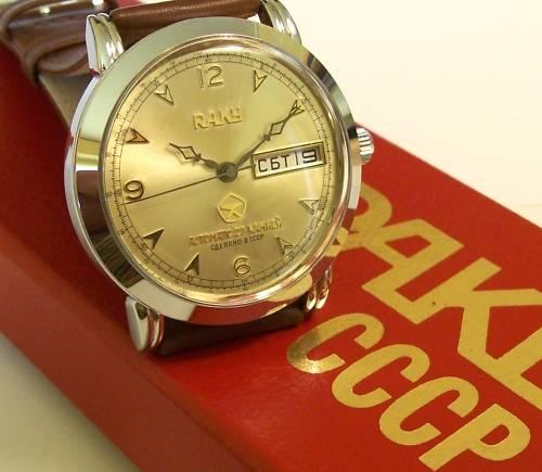 Les marques soviétiques pour l'exportation - Page 6 Raky3a10