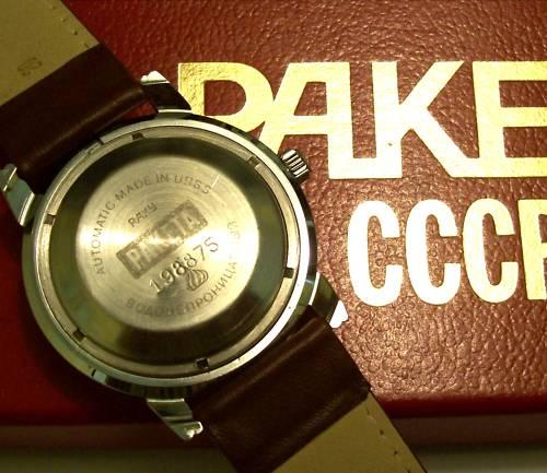 Les marques soviétiques pour l'exportation - Page 6 Raky3b10