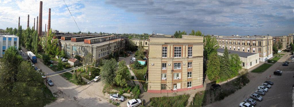 """Elektronika 7 de la Fabrique """"Reflektor"""" de Saratov Ref210"""