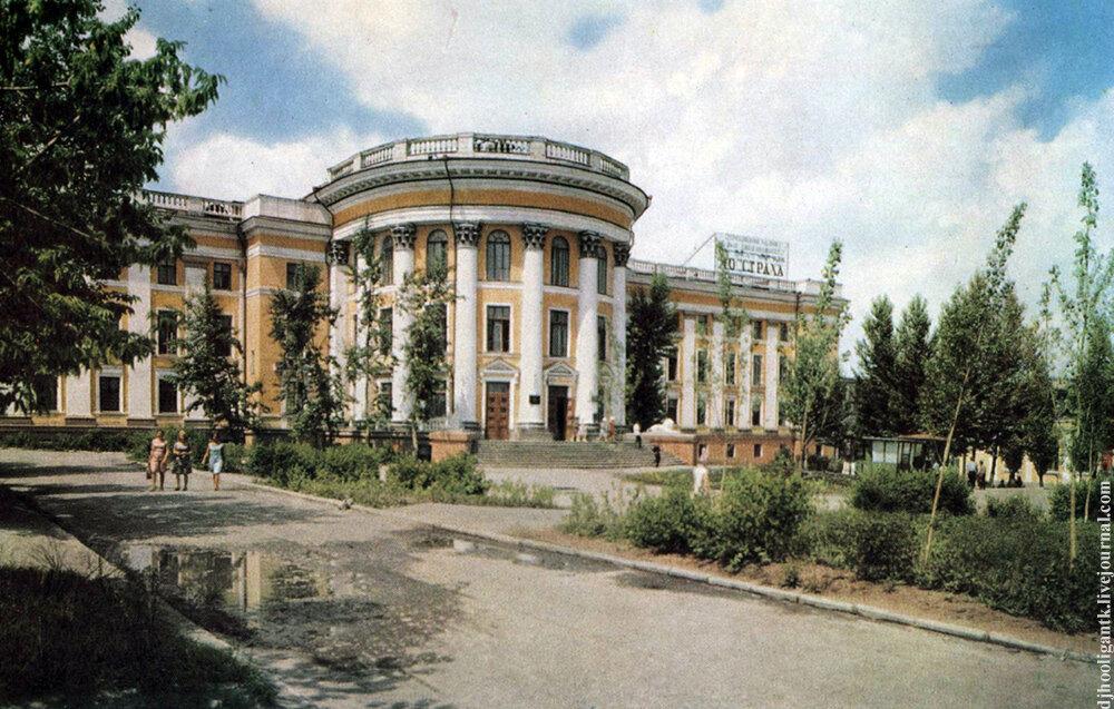 """Elektronika 7 de la Fabrique """"Reflektor"""" de Saratov Ref310"""