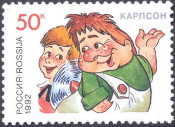 "Luch ""Karlsson sur le toît"" Russia13"