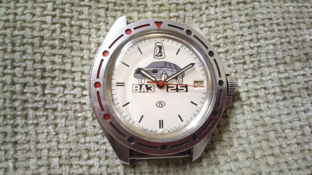 """Vostok """"25 ans de la VAZ"""" S-l16023"""