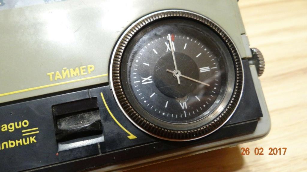 Timer de Petrodvorets pour radio Signal S-l16027