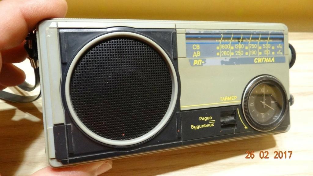 Timer de Petrodvorets pour radio Signal S-l16028