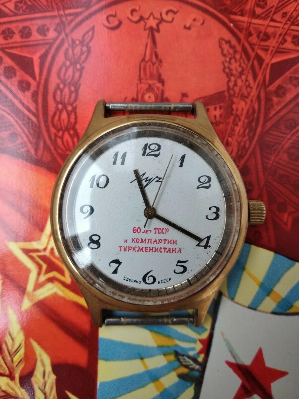 """Luch """"60 ans du PC du Turkménistan et de la RSS du Turkménistan"""" S-l16029"""