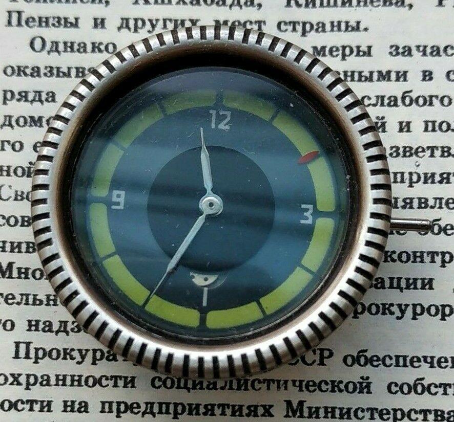 Timer de Petrodvorets pour radio Signal S-l16042