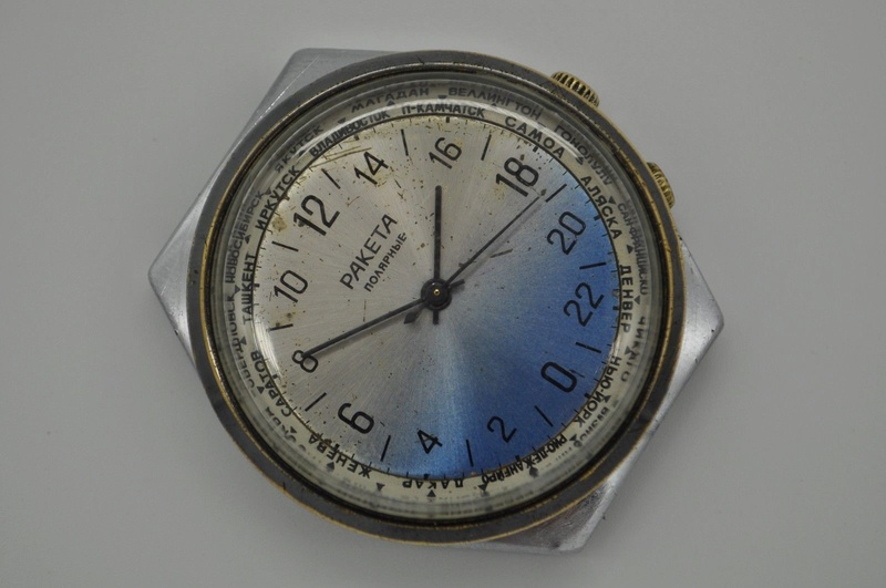 Les Raketa 24 heures soviétiques (1ère partie: Les 2623 et les 2623.H classiques) S-l16047