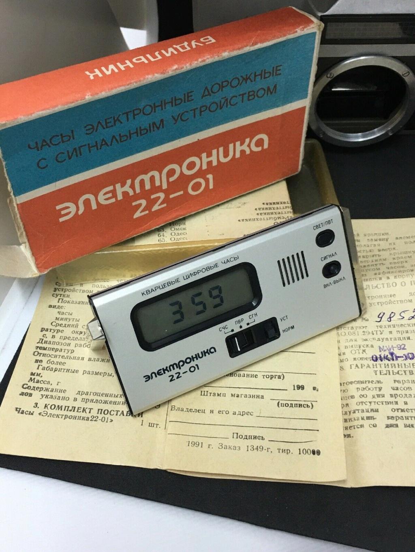 Réveil électronique de poche Elektronika 22-01 S-l16051