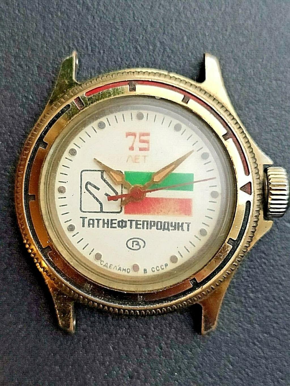 "Vostok Kadet ""Tatneft"" S-l16052"