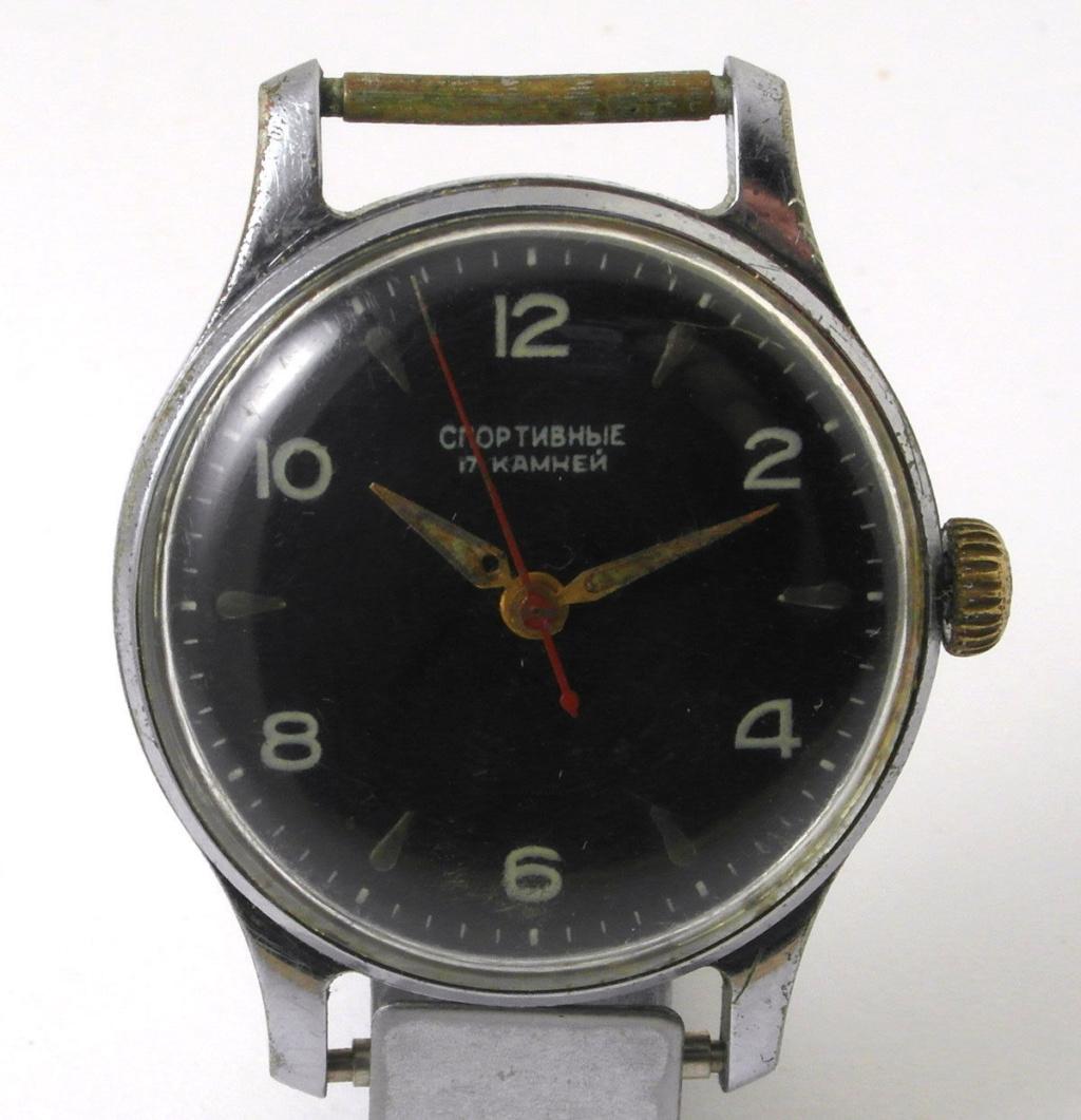 Les montres soviétiques radioactives S-l16056