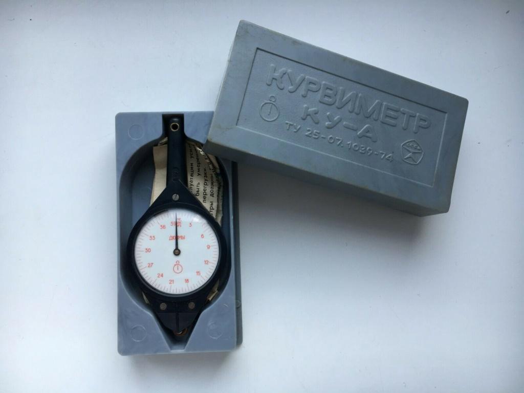 Curvimètre de la Fabrique de Montres de Zlatoust S-l16063