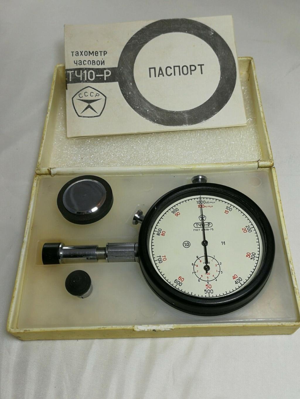 Tachomètre de la Fabrique de montres de Tchistopol S-l16072
