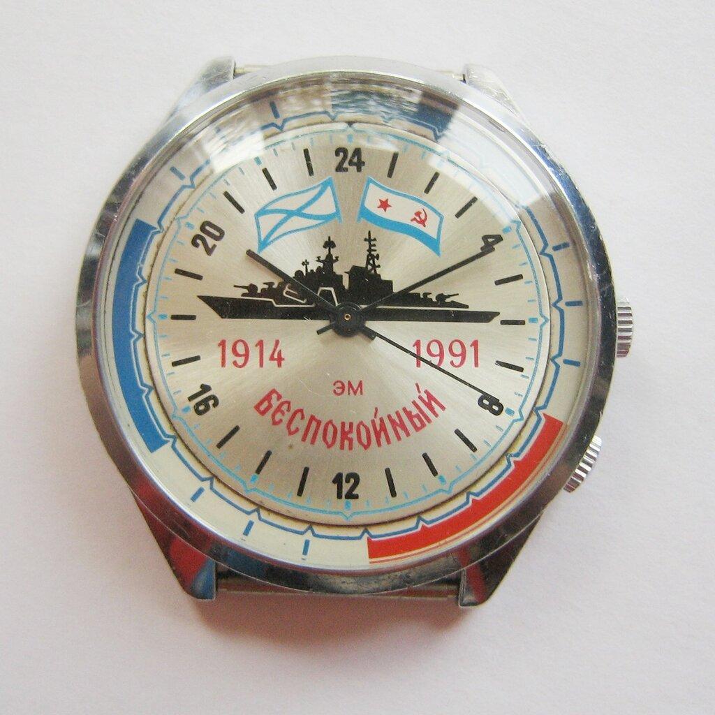 Les Raketa 24 heures soviétiques (2e partie: Les 2623.H spéciales) Sam7a10