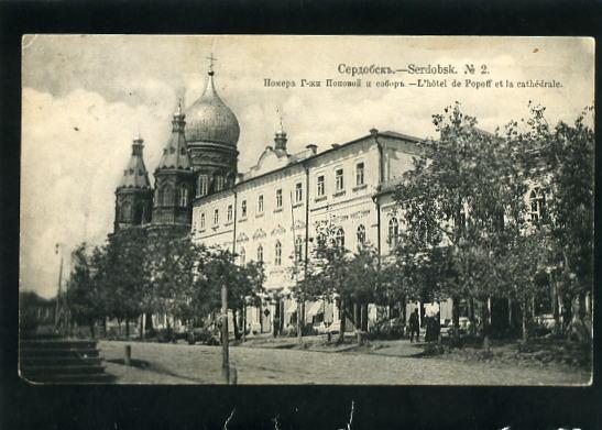 Horloge de table Voskhod et petite histoire de la Fabrique d'Horloges de Serdobsk Serdob11