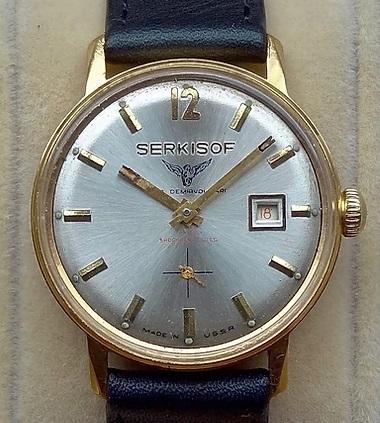 Les Serkisof: des montres soviétiques en Turquie Serkis12