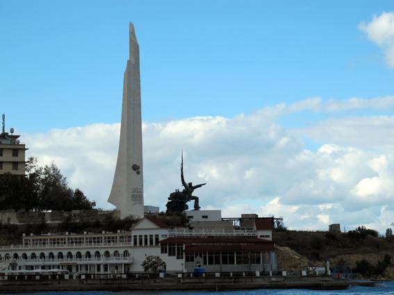 "ZIM ""Sébastopol ville-héros"" Sevast10"