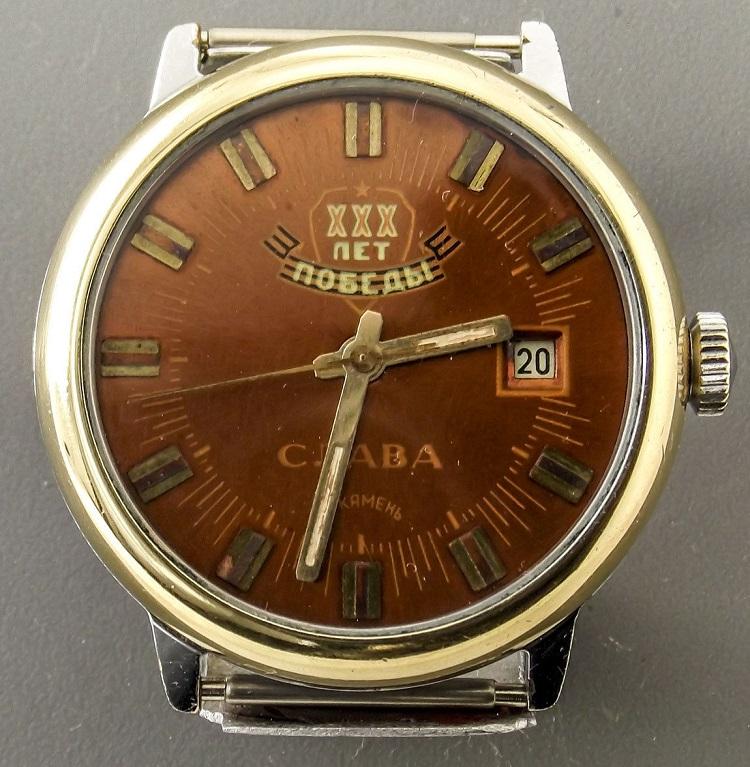 Les montres soviétiques commémoratives de la victoire  Slava_11