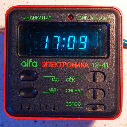 "Horloge automobile de la Fabrique ""Alpha"" de Riga Stare_12"