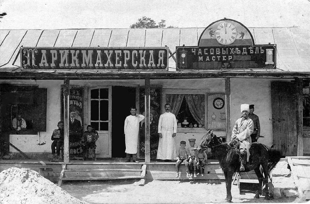 Les fabriques électronico-horlogères de Karatchaïévo-Tcherkessie Tcherc10
