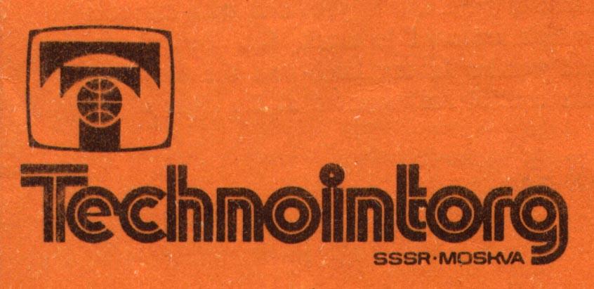 Le Technointorg et la firme Vremeks Tecnoi10