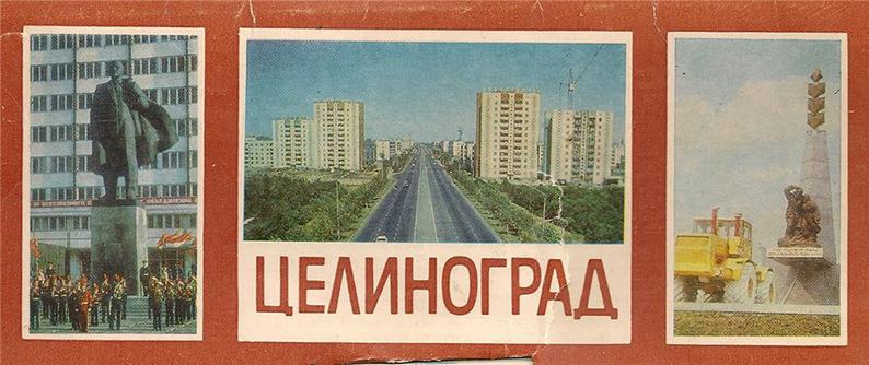 "Tchistopol ""RSS Kazakhe"" Tesli11"