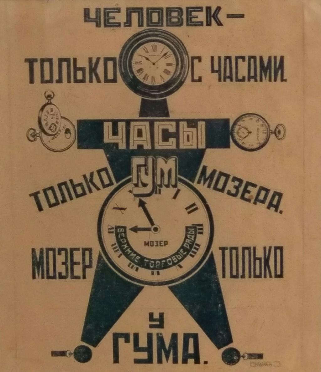 Buhre, Moser et Kahn : trois horlogeries dans la tourmente d'Octobre Tumblr10