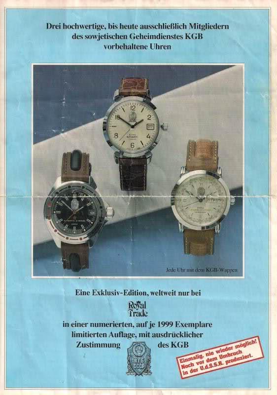 Kuco, Corsar: La distribution des montres soviétiques en Allemagne Vostok13